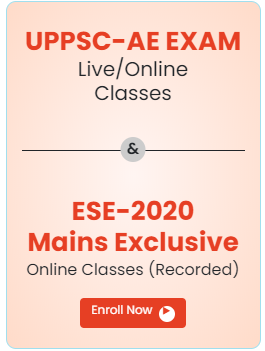 UPPSC –AE ,ESE 2020 Exam