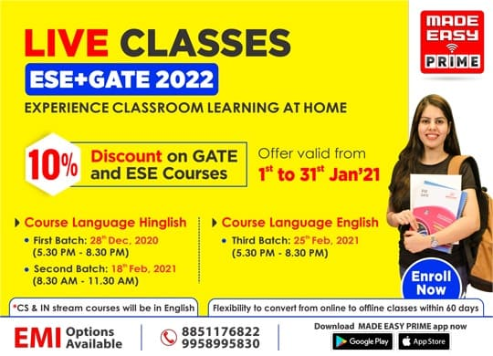 GATE ESE 2022 Live Online Course