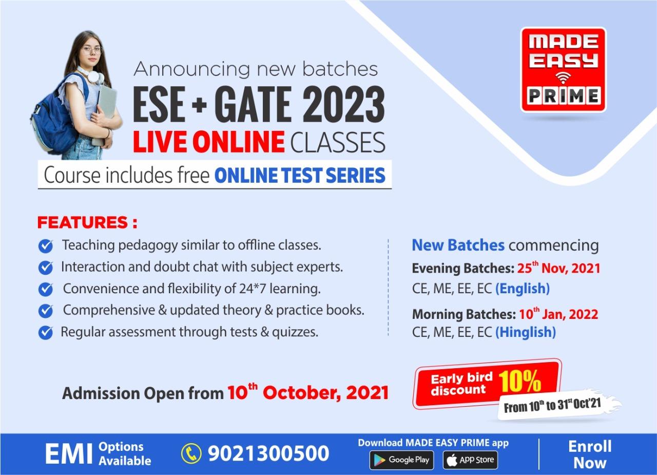 GATE+ESE 2023